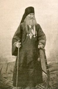 Архимандрит Мартирий