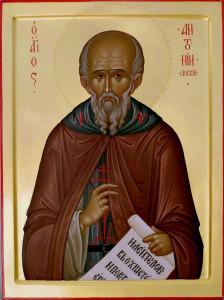 Преподобный Антоний Сийский (ученик Преподобного Сергия Радонежского)