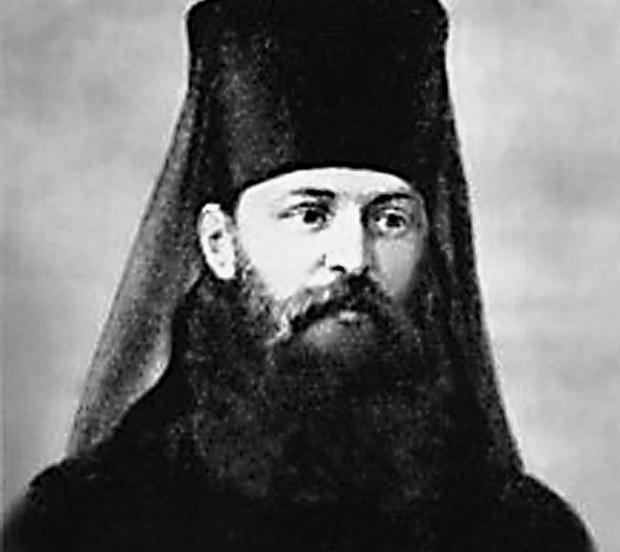 Схимонах Иннокентий (Сибиряков).