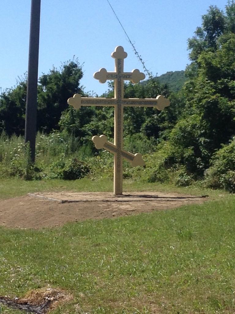 Поклонный Крест села Береговое
