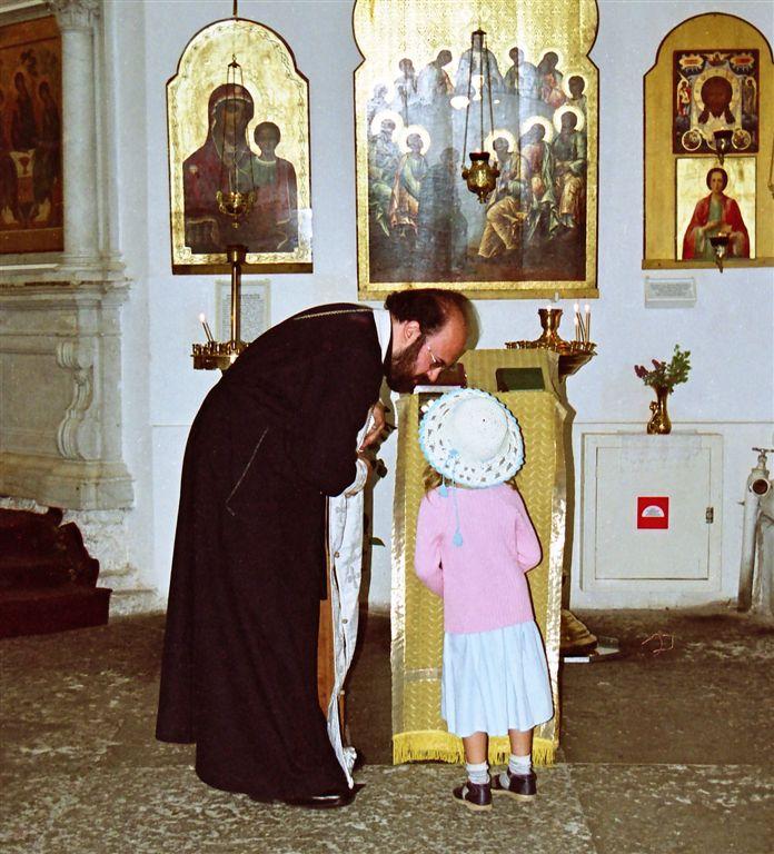 Детская Исповедь
