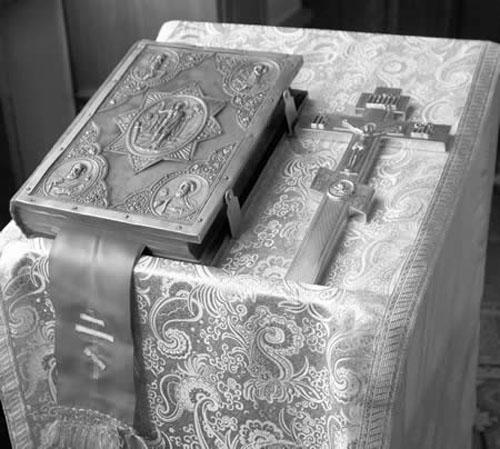 Крест и Евангелие на аналое