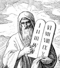 Пророк Моисей со скрижалями, на которых Господь своим перстом написал 10 Заповедей