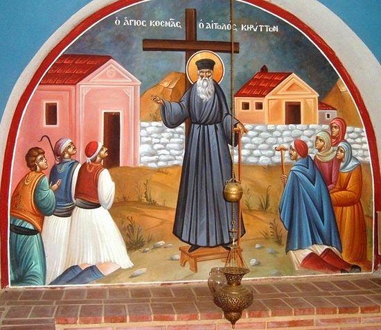 Святой Косма проповедует. Фреска