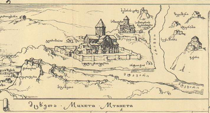 Древняя карта Мцхеты