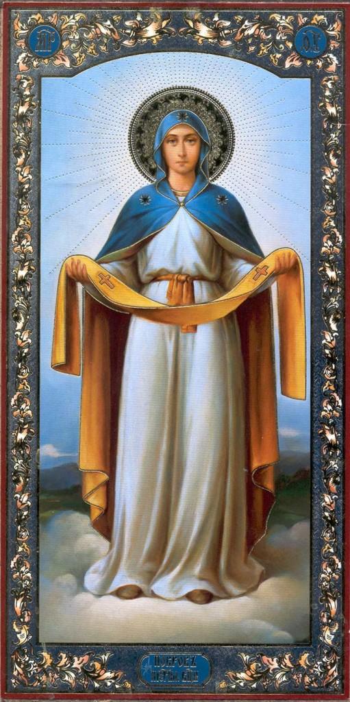 Икона Покрова Божией Матери