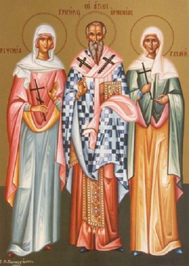 Святитель Григорий, мученицы Рипсимия, Гаиания