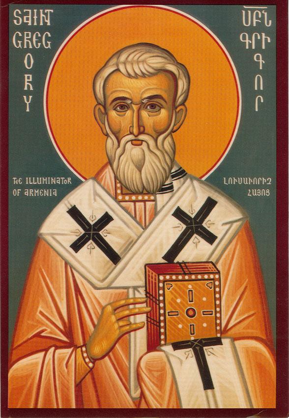 Святитель Григорий, просветитель Армении