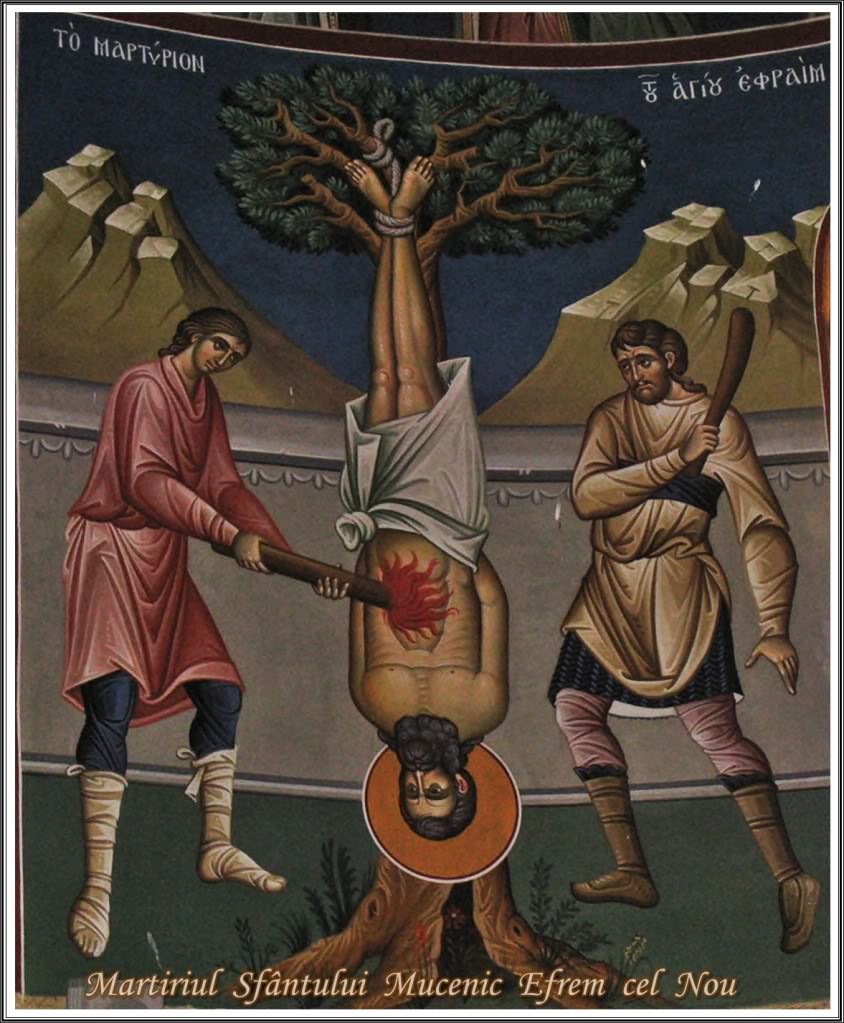Мучение Преподобномученика Ефрема Нео-Макрийского