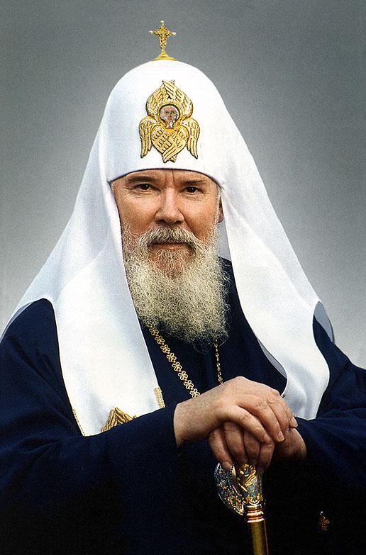 Патриа́рх Алекси́й II (в миру — Алексе́й Миха́йлович Ри́дигер)- с 7 июня 1990 года по 5 декабря 2008 года — патриарх Московский и всея Руси