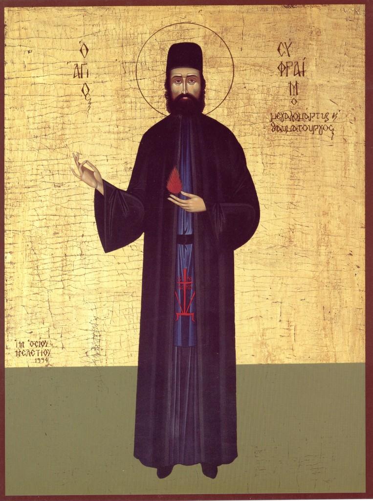 Преподобномученик Ефрем Нео-Макрийский Новый