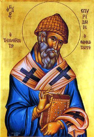 Святитель Спиридон Тримифунский