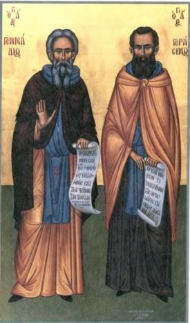 Святые преподобномученики Геннадий и Герасим зверски убитые латинянами