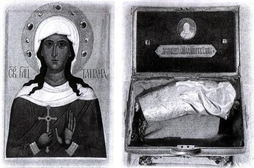Десница святой мученицы Татианы