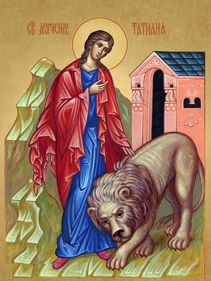 Икона мученицы Татьяны со львом