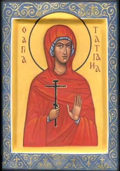 Святая мученица Татьяна