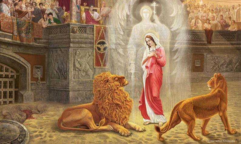 Усмирение льва (художник Наталья Климова)