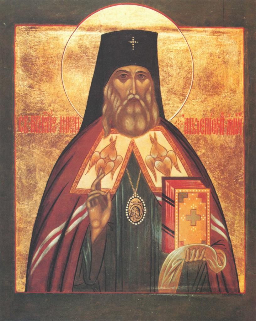 Святой равноапостольный Николай, архиепископ Японский