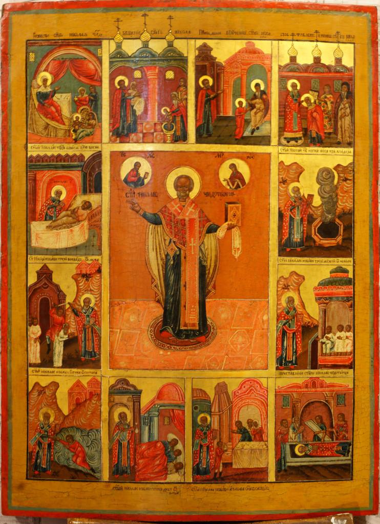 Зарайский образ Святителя Николая с житиями