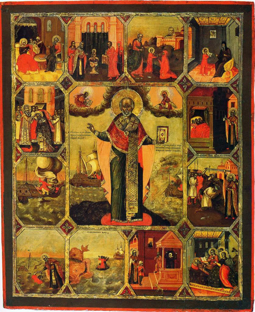 Святитель Николай Чудотворец с клеймами жития. Конец XVIII века
