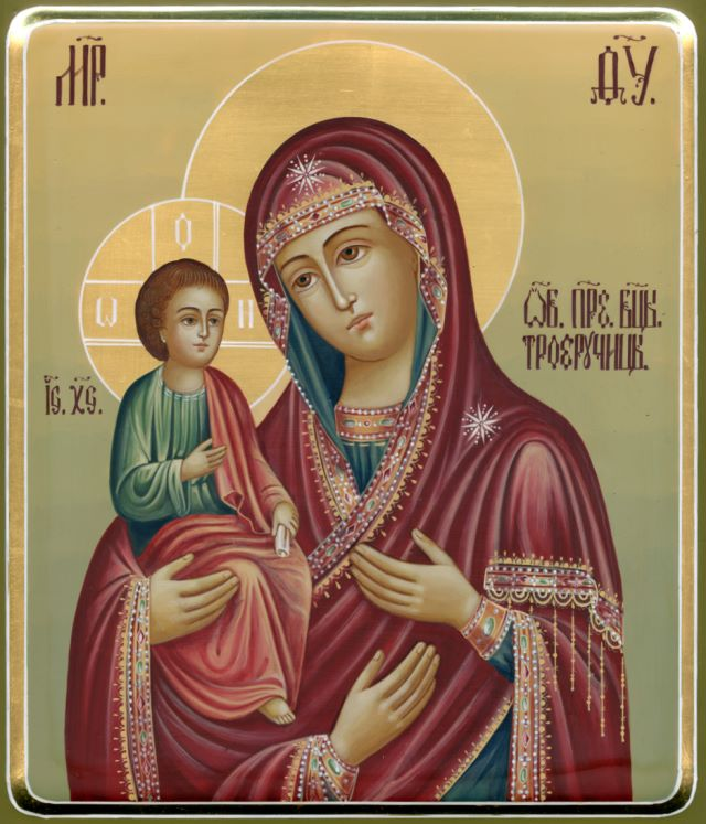 «Троеручица» икона Божией Матери - рука вписана, а не отдельно от образа