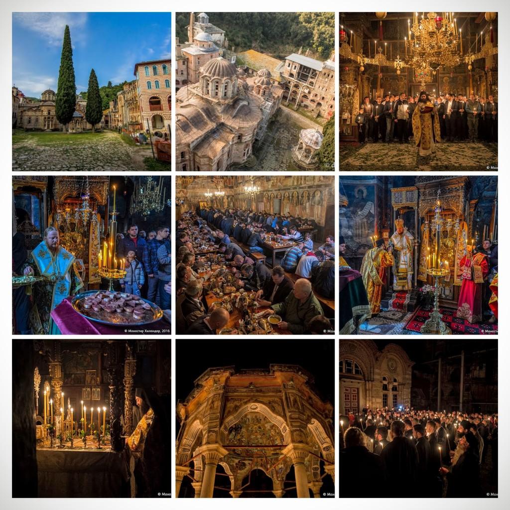 Дополнительные фотографии монастыря Хиландар