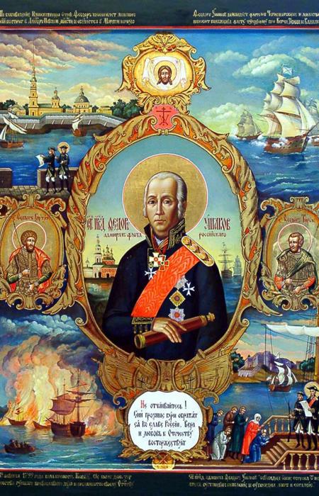 Икона Святого праведного воина Феодора Ушакова