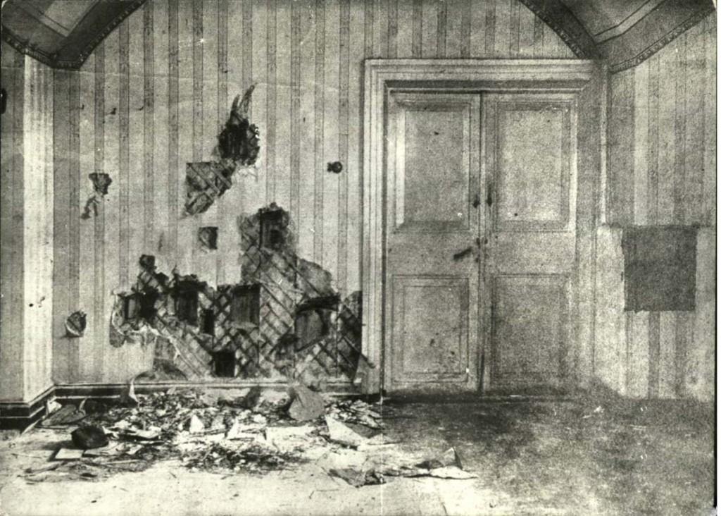 Ипатьевский дом - место казни царской семьи и их слуг