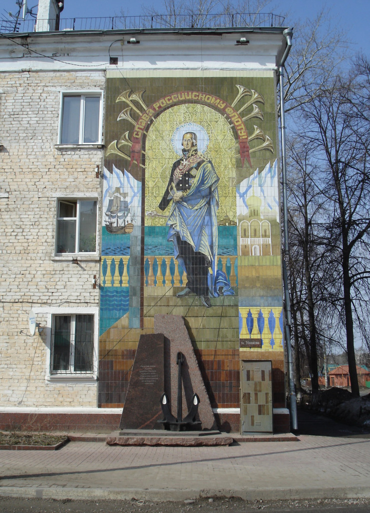 Мемориальный памятник в Тольятти
