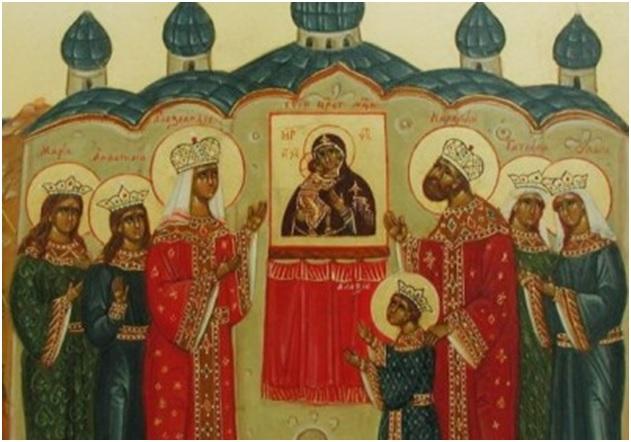 """Молитва Царственных мучеников перед подвигом мученичества пред иконой Божией Матери """"Троеручица"""""""