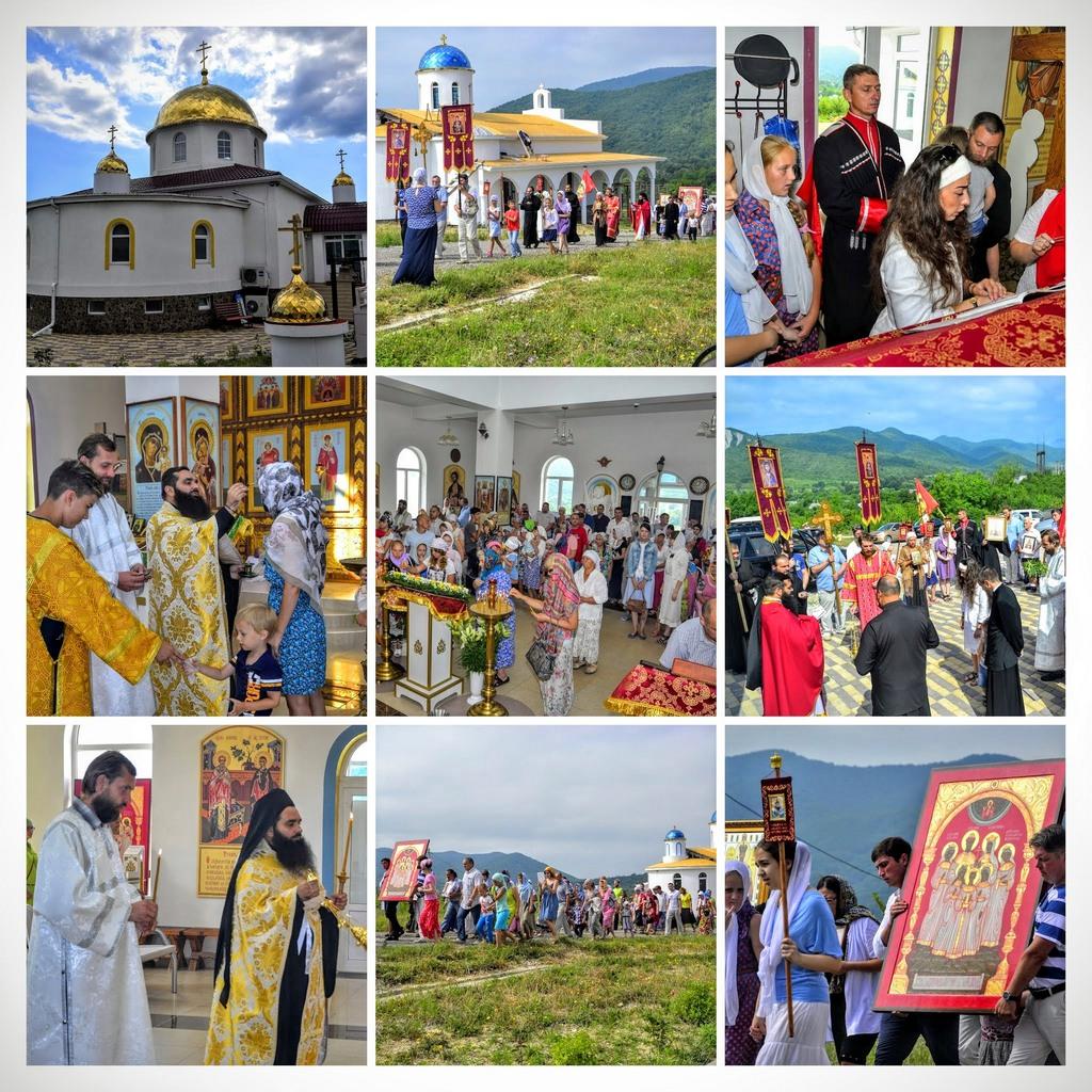 Престольный праздник Святых Царственных Мучеников