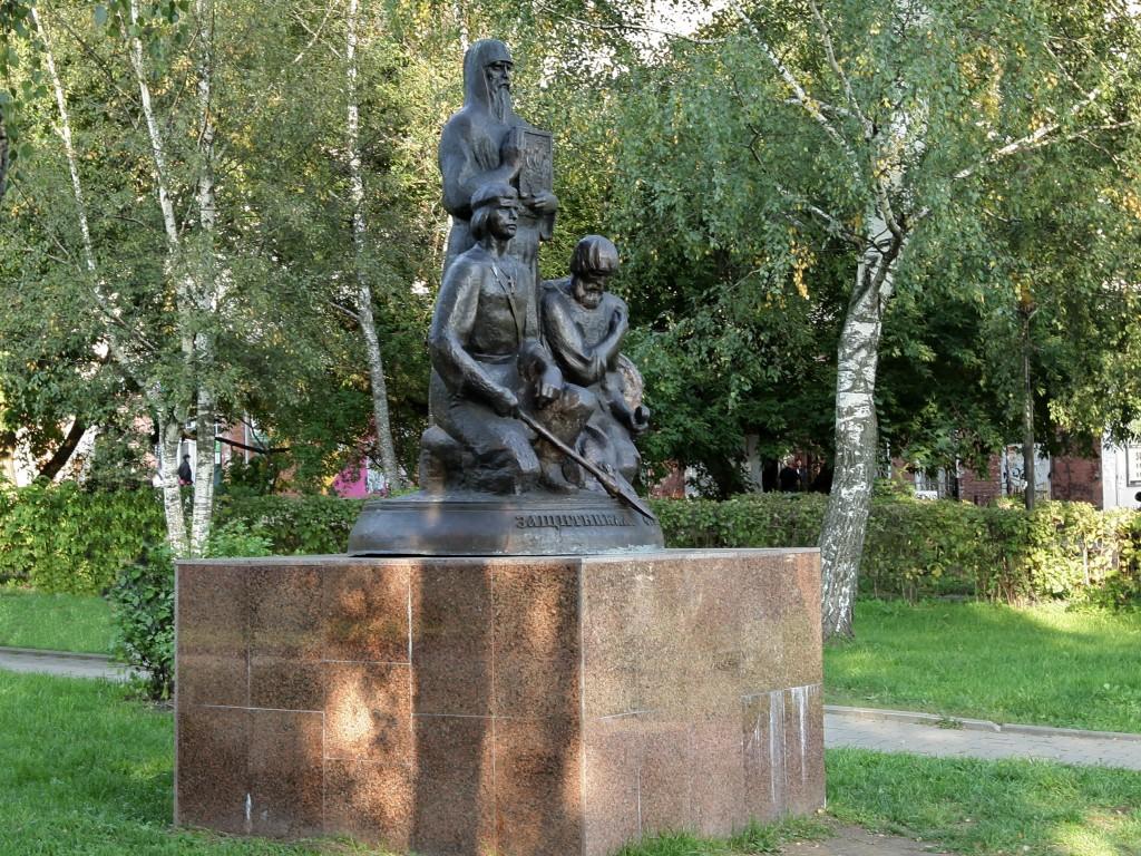 Памятник Сергию Радонежскому, Пересвету и Осляби