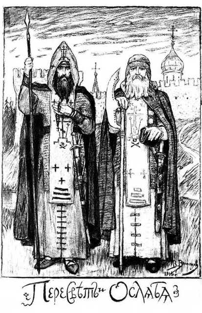 Пересвет и Ослябя - картина Васнецова