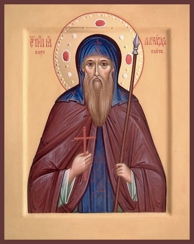 Преподобный Александр (Пересвет)