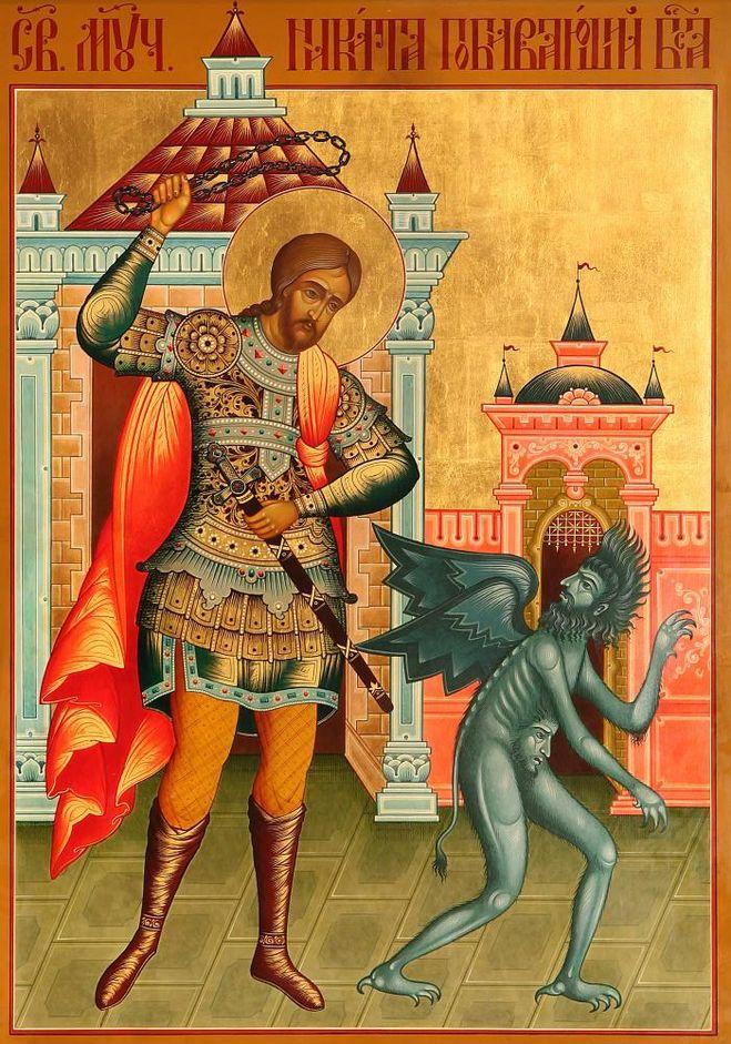 Святой Никита бесогон
