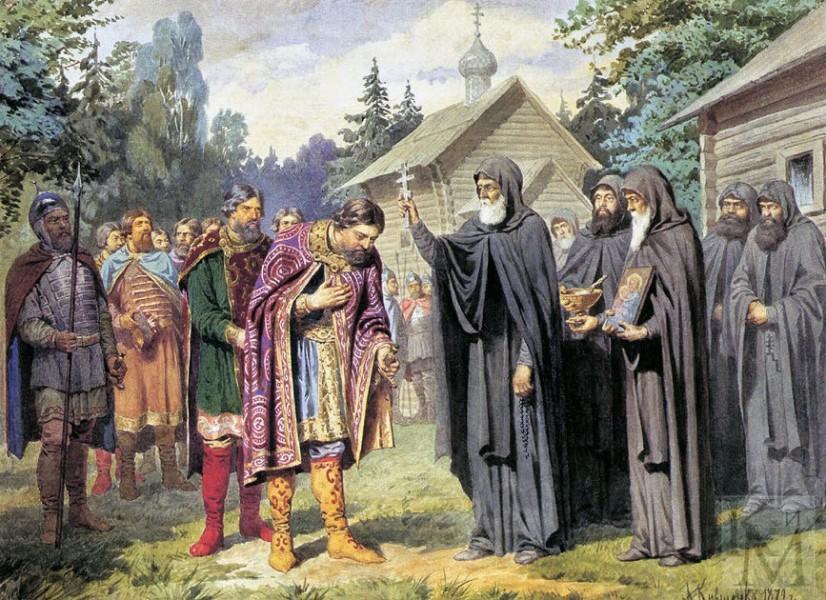 Сергий Радонежский благословляет Дмитрия Донского на битву