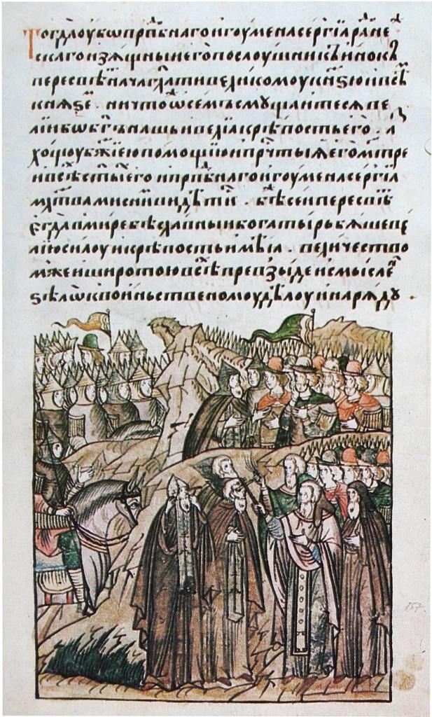 Сергий Радонежский благословляет Пересвета перед Мамаевым побоищем. Миниатюра Летописного свода Ивана Грозного