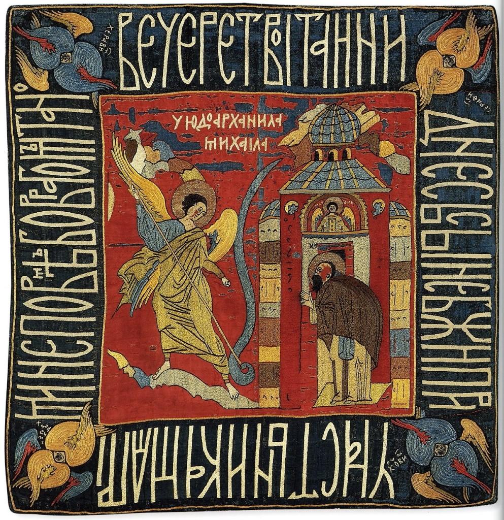 Чудо архангела Михаила в Хонех. Покровец (1501-1503). Вклад великого князя Ивана III