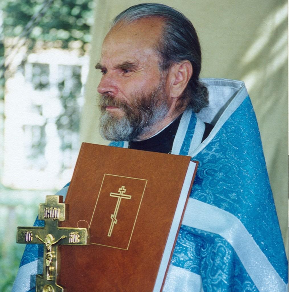Священник Анатолий (Проскурни)