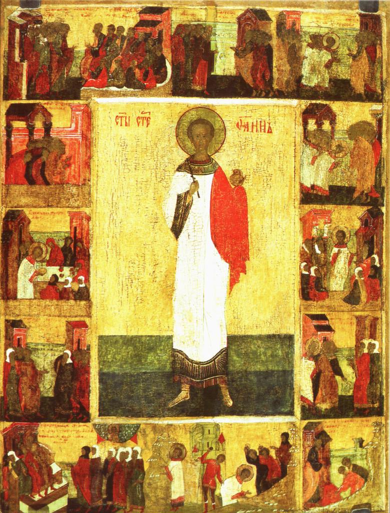 Икона с житиями Святого Архидиакона Стефана