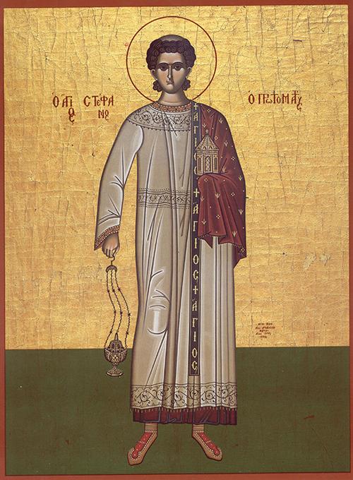 Святой Первомученик Архидиакон Стефан
