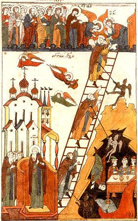 Миниатюра из книги Лествица Иоанна Лествичника с дополнениями. 1622 год. Происходит из Николо-Угрешского монастыря под Москвой
