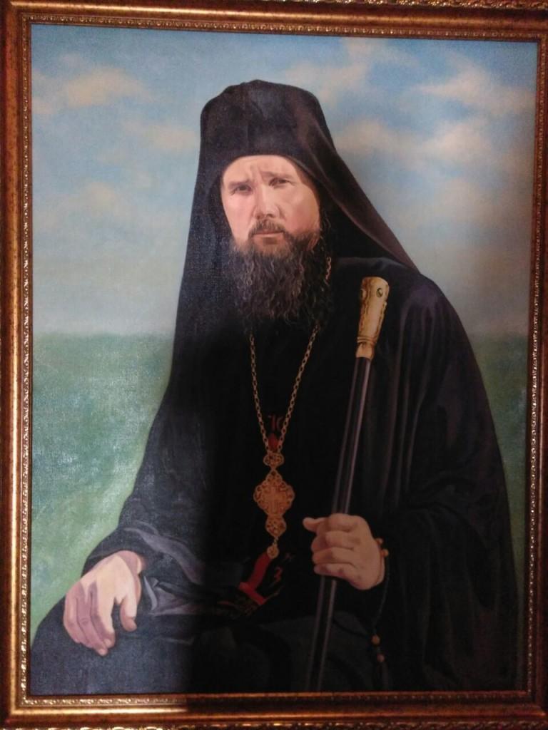 Игумен Герасим