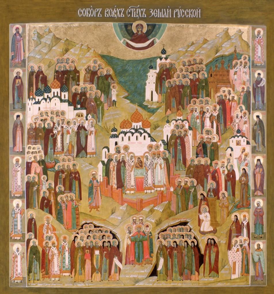 Икона всех святых в земле Российской просиявших