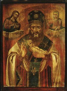 """Икона Святителя Николая """"Никола мокрый"""""""
