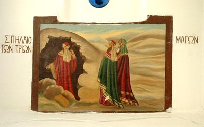 Икона трех волхвов перед входом в пещеру трех волхвов
