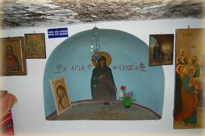 Место погребения св. Евлогии - матери преп. Феодосия Великого в пещере трех волхвов