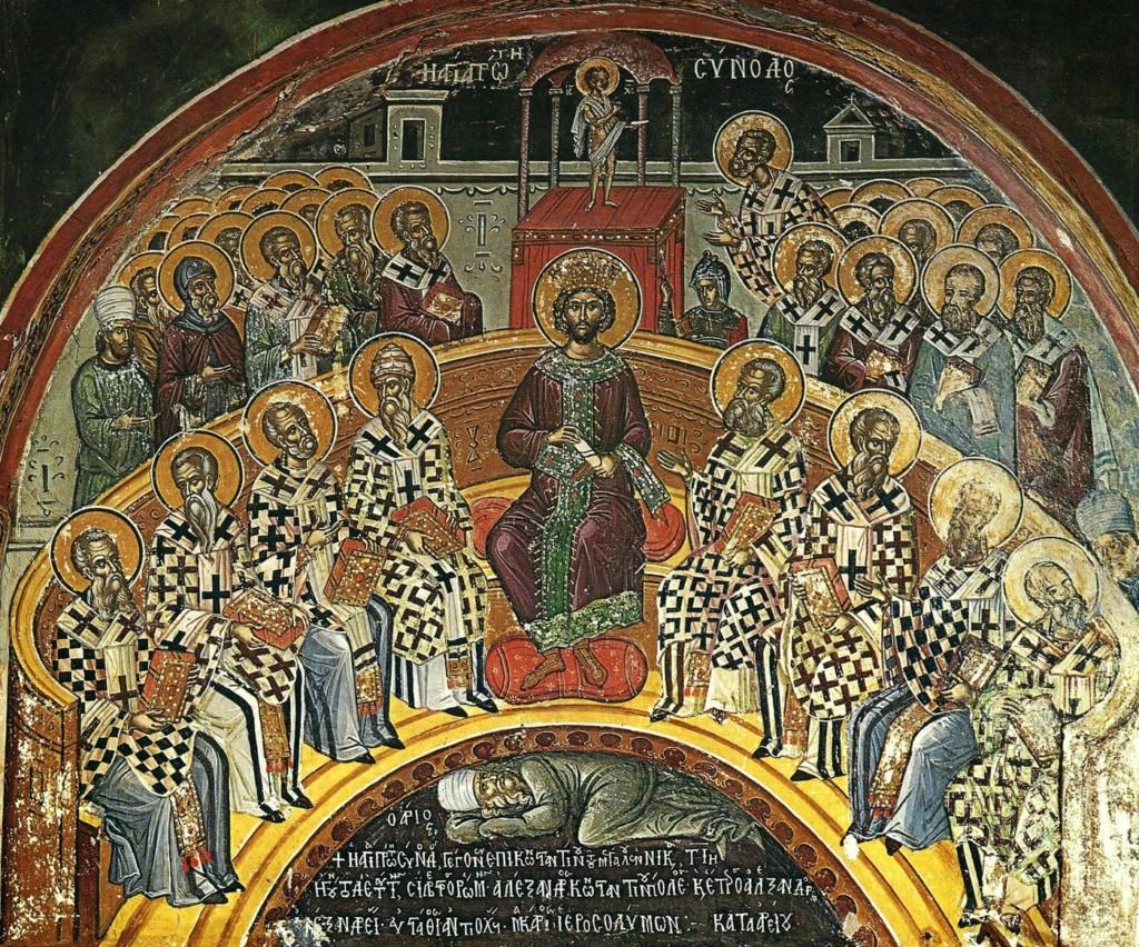 1-й Вселенский собор. фреска. Османская империя. XVI век. Греция. Афон. Ставроникита