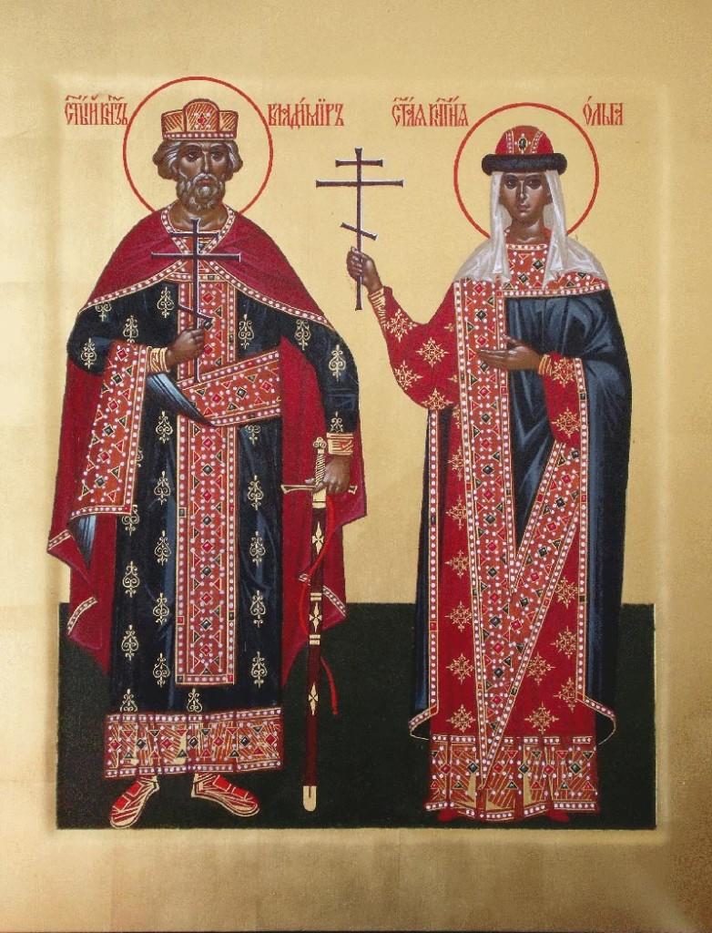 Святой Равноапостольный князь Владимир и Равноапостольная Княгиня Ольга