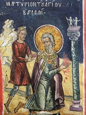 Святой Мученик Варлаам Антиохиец Кесарийский (Каппадокийский)